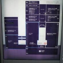 有楽町マリオンの各ビルごとの入口の案内配置図です。