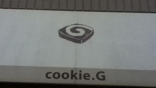 cookie.G