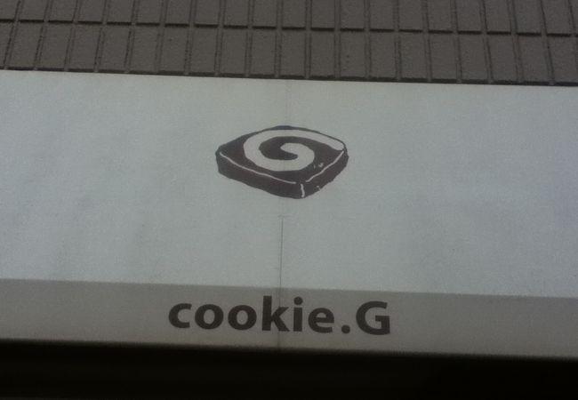 恵比寿駅南東のクッキー屋さん