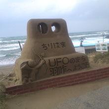 砂のオブジェ