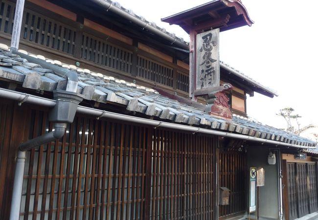 創業慶長2年、尾張最古の酒造り