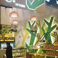 写真:Durian Mpire (チャンギ国際空港 T3店)