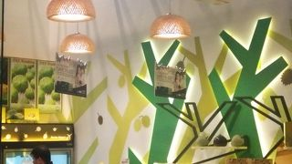 Durian Mpire (チャンギ国際空港 T3店)