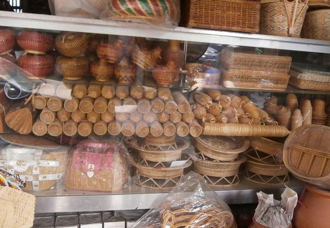 Basketery Market