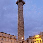 コロンナ広場にあるマルクス・アウレリウスの記念柱