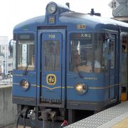 追加料金なしで楽しめるお得な水戸岡観光列車