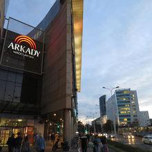 Arkady Wroclawskie