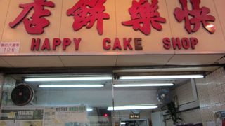 地元の方にも人気のパン屋
