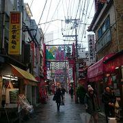 日本で一番小さな中華街