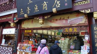 上海五香豆