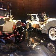 プレミアクラスの車好き必見の博物館