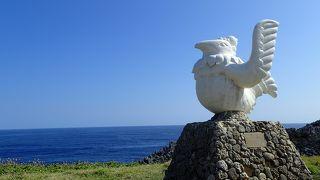 本島最北端