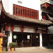 豫園限定タンブラーも買える!上海らしい漢字の看板でお出迎えしてくれるスタバ。