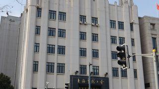 金城銀行旧跡 (現交通銀行上海分行)