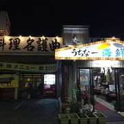 豊富な沖縄料理