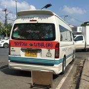 タイ版ジャンボタクシー