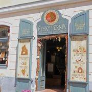 チェコ名物ジンジャーブレッドのお店