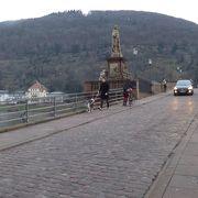 ハイデルベルクのシンボル的な橋