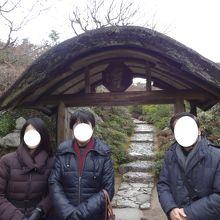 大河内山荘の中門