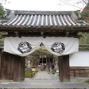 南禅寺境内の一番北にある塔頭。