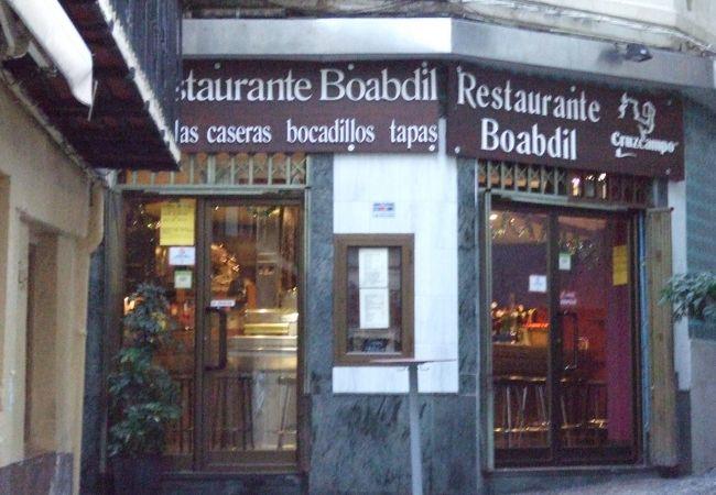 レストランテ ボアブディル