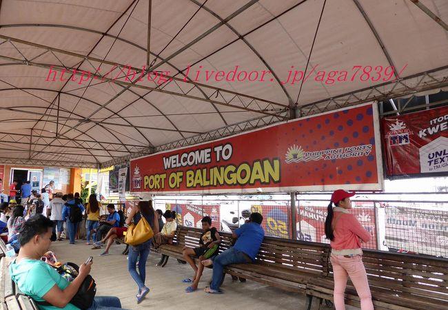 バリンゴアン港