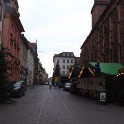 ハイデルベルク旧市街の「中央通り」です