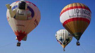 熱気球ホンダグランプリ 一関 平泉バルーンフェスティバル