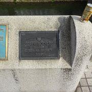 桜の名所だから、桜橋