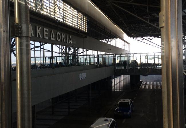 大きい空港