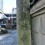 ビルの真ん中だが、かつての寺町らしい閑静な空間