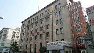上海日本領事館旧跡