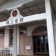 薩摩切子の販売店