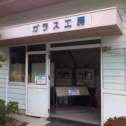 薩摩切子の工房