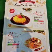 晴れていれば本当に「富士山が見えるレストラン」