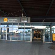 小さい空港