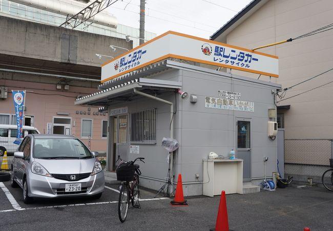 駅レンタカー西日本松江営業所