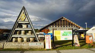 隣りに一関市博物館
