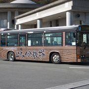 普通の路線バスです。意外に本数は多いです。