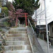 走り湯の近くにある温泉神社