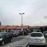 瀬戸の道の駅