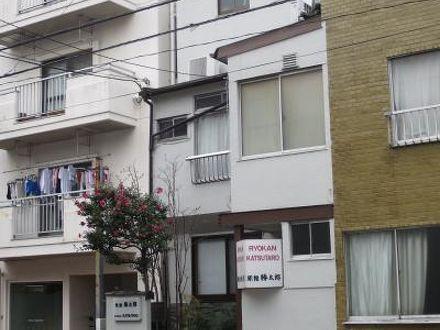 旅館 勝太郎 写真