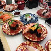 とにかく美味しい回転寿司!