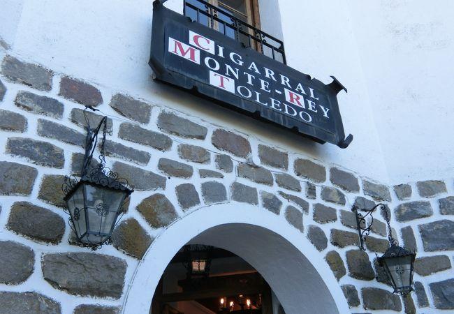 モンテレイシガラレストラン