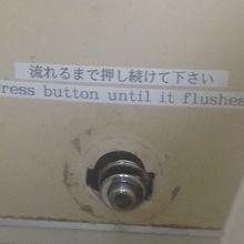 押し続けてください、とは、 すごく珍しい助言!