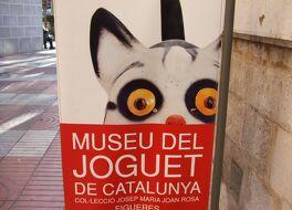 カタルーニャ玩具博物館