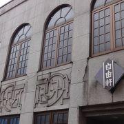 ひがし茶屋街の老舗洋食屋