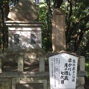 成田山公園にあります。