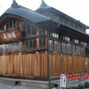 日本建築の粋を集めた共同風呂