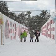 再訪:弘前城雪燈籠まつり2016